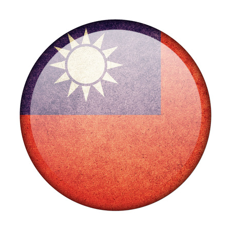 the republic of china: Republic of China button flag Stock Photo