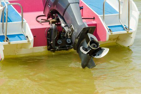 motor de carro: barco de h�lice