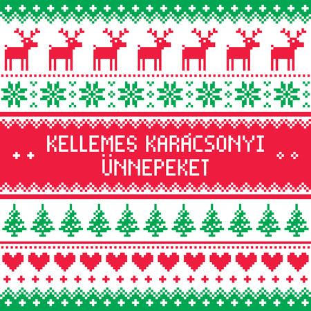 deer in heart: Merry Christmas in Hungarian pattern - Kellemes Karacsonyi unnepeket