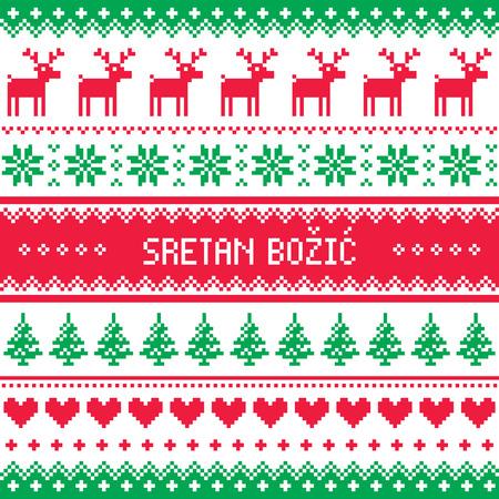 xmas background: Sretan Bozic - Merry Christmas in Croatian and Bosnian greetings card, seamless pattern Illustration