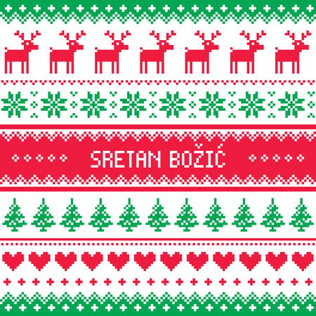 Sretan Bozic - Merry Christmas in Croatian and Bosnian greetings card, seamless pattern Ilustração
