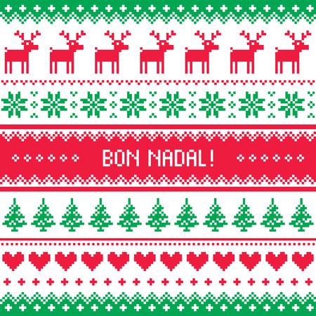 christmas gift: Bon Nadal greeting card - Merry Christmas in Catalan - Spanish language