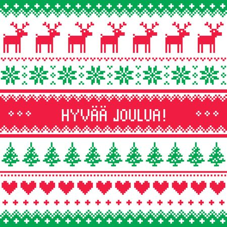 Hyvaa Joulua greeting card - Merry Christmas in Finnish