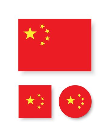 people's republic of china: Set of vector icons with flag of the Peoples Republic of China