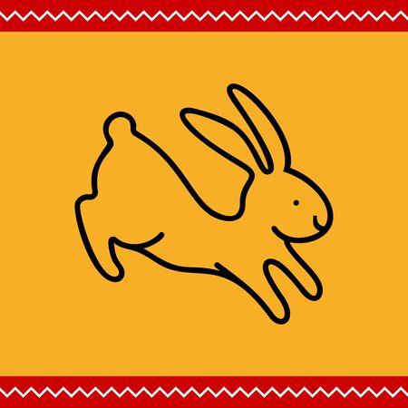 hare: Hare icono