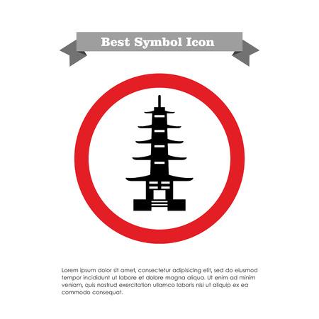pagoda: Pagoda icon Illustration