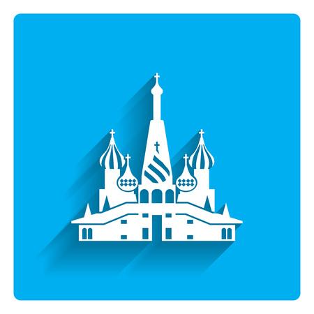 basil's: Icon of Saint Basils Cathedral