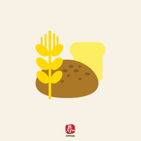 rational: Icon of bread loaves and wheat ear Illustration