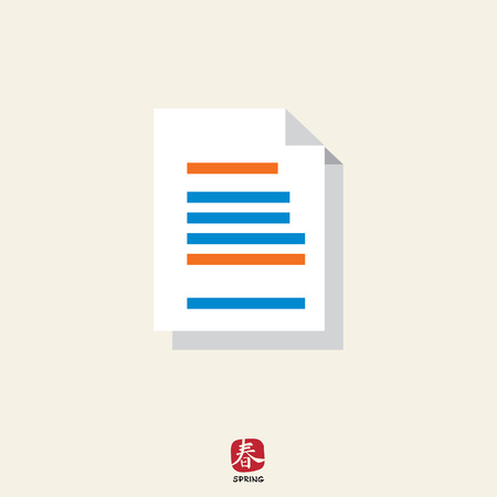 documentation: Icon of text document with folded corner