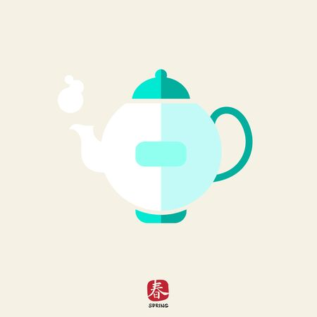 teaparty: Icon of steaming teapot