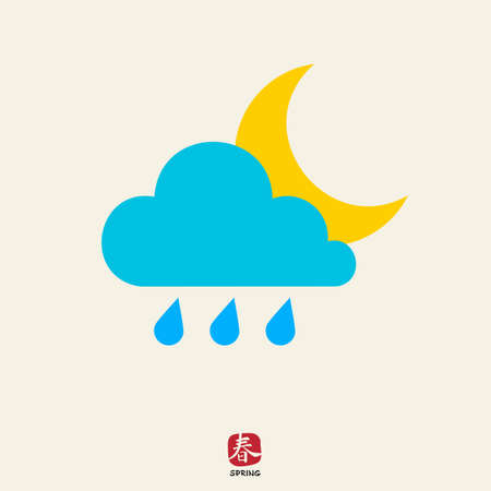 heavy rain: Icon of cloud with raindrops and moon