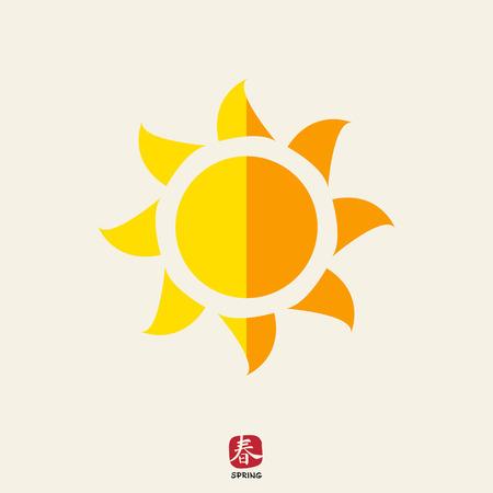 Icono de Sun