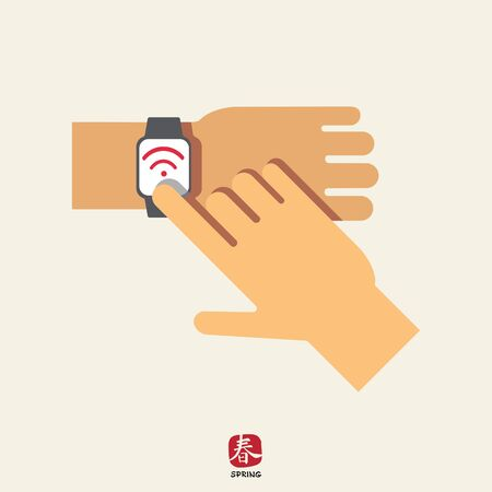 display: Icon of mans hand touching smartwatch display