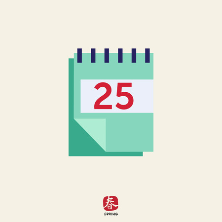 calendar date: Icon of block calendar with date page Illustration