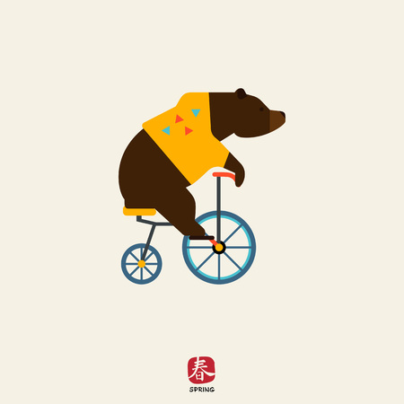 trained: Icon of circus riding bicycle