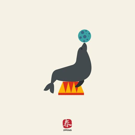 perform performance: Icon of circus seal holding ball on its nose Illustration