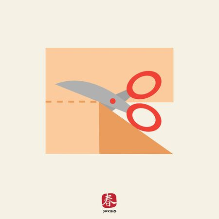 piece: Icon of scissors cutting cloth piece