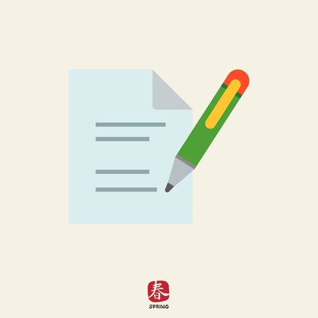 pen icon: Icon of document and writing pen Illustration