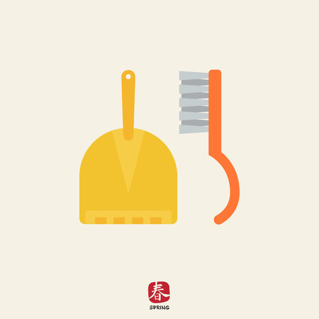 dustpan: Icon of dustpan and sweeping brush