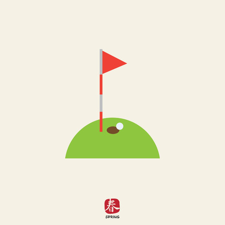 golf clubs: Icon of hole marked with red pennant on golf course