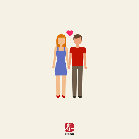 loving couple: Icon of loving couple with heart sign