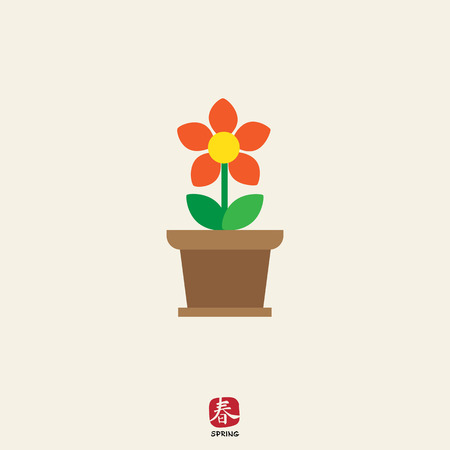 potted: Potted flower icon