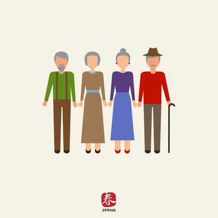 se�ora mayor: Icono de dos parejas mayores