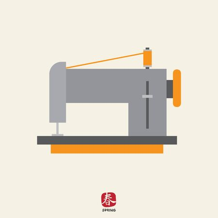 dressmaking: Sewing machine icon