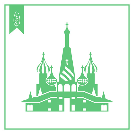 basil: Icon of Saint Basil Cathedral Illustration
