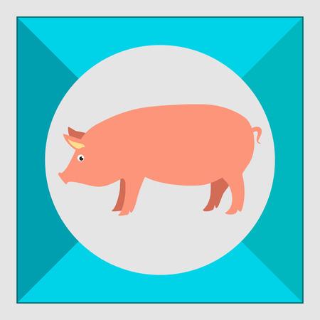 omnivorous: Pig icon Illustration