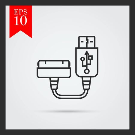 charging: Icon of smartphone charging plug Illustration
