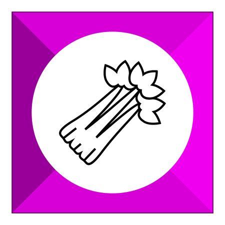 rhubarb: Rhubarb icon Illustration