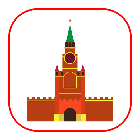 the kremlin: Multicolored vector icon of Moscow Kremlin building Illustration