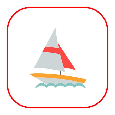 frigate: Sailing ship icon