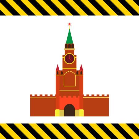 Multicolored vector icon of Moscow Kremlin building