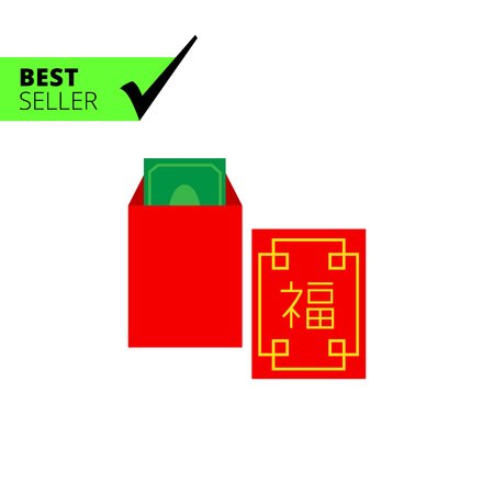 red packet: Vector icon of red Chinese New Year money packet Illustration