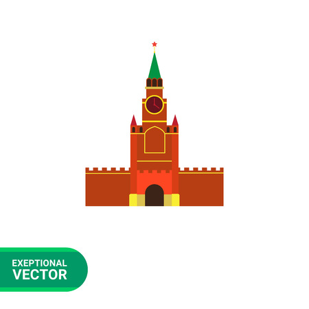 moscow: Multicolored vector icon of Moscow Kremlin building Illustration