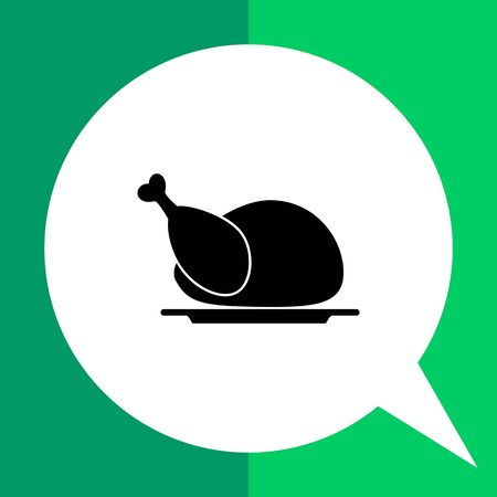 cooked: Monochrome vector icon of cooked chicken trunk on plate Illustration
