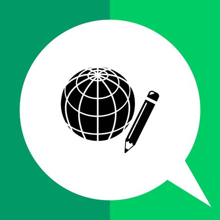 distributed: Monochrome vector icon of pencil and Earth globe representing distance education concept Illustration