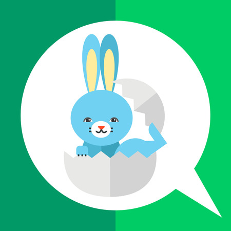 off white: Icon of little cute blue bunny hatching off white egg