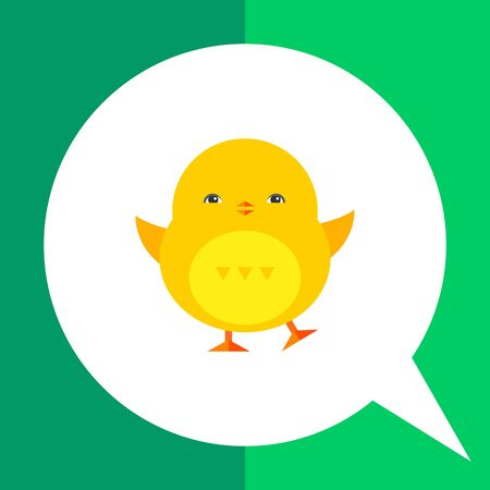 baby chicken: Icon of little cute yellow Easter baby chicken Illustration