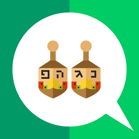dreidels: Multicolored vector icon of two dreidels with Hebrew letters Illustration