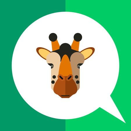 Multicolored vector icon of brown giraffe head Illustration
