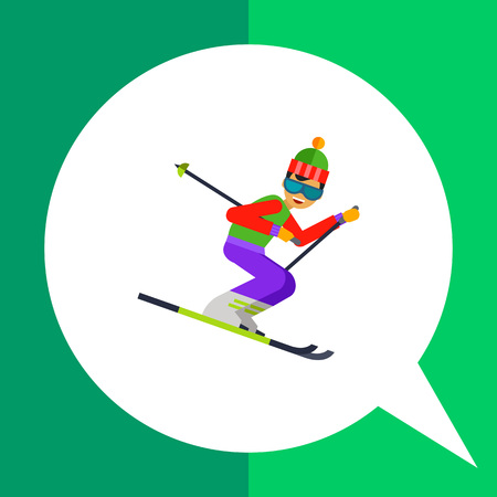 bobble: Vector image of smiling skier in colorful bright skiing suit, bobble hat, and ski goggles