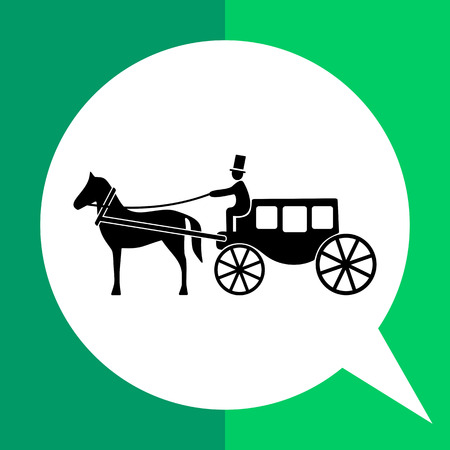 Monochrome vector icon of horse