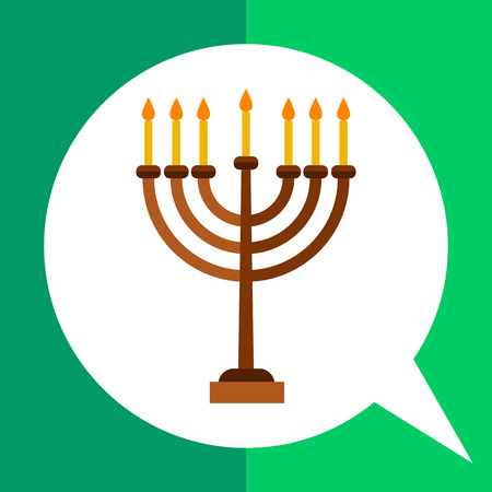 Multicolored vector icon of Jewish menorah with seven candles Illustration
