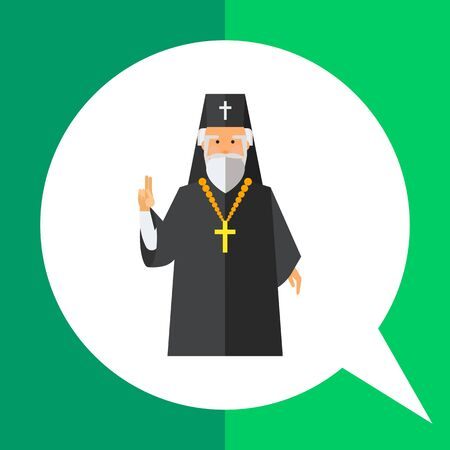cassock: Icon of grey-haired bearded orthodox priest in black cassock with golden cross
