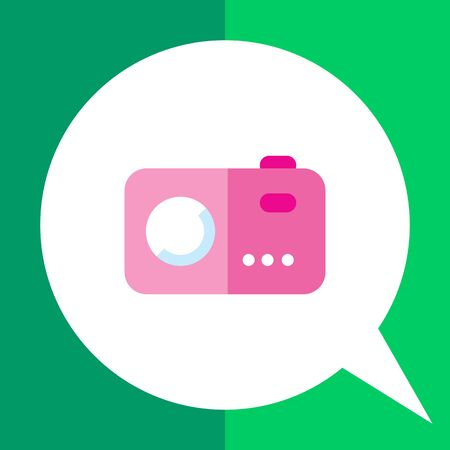 Icon of pink photocamera Illustration