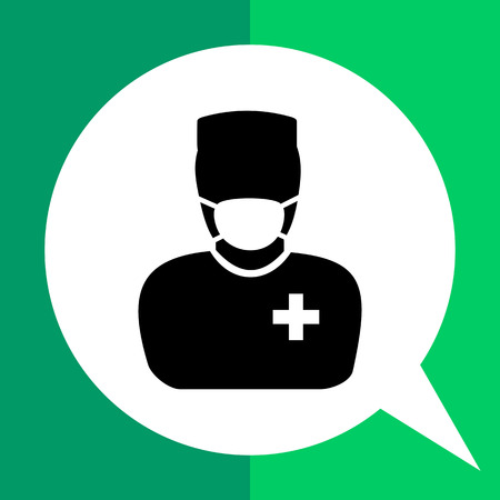 Surgeon vector icon. Simple illustration of male character in mask and surgeon uniform Illustration