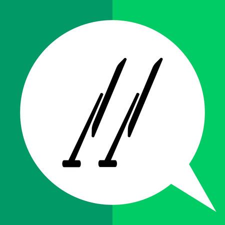 wiper: Monochrome vector icon of two automobile windscreen wipers
